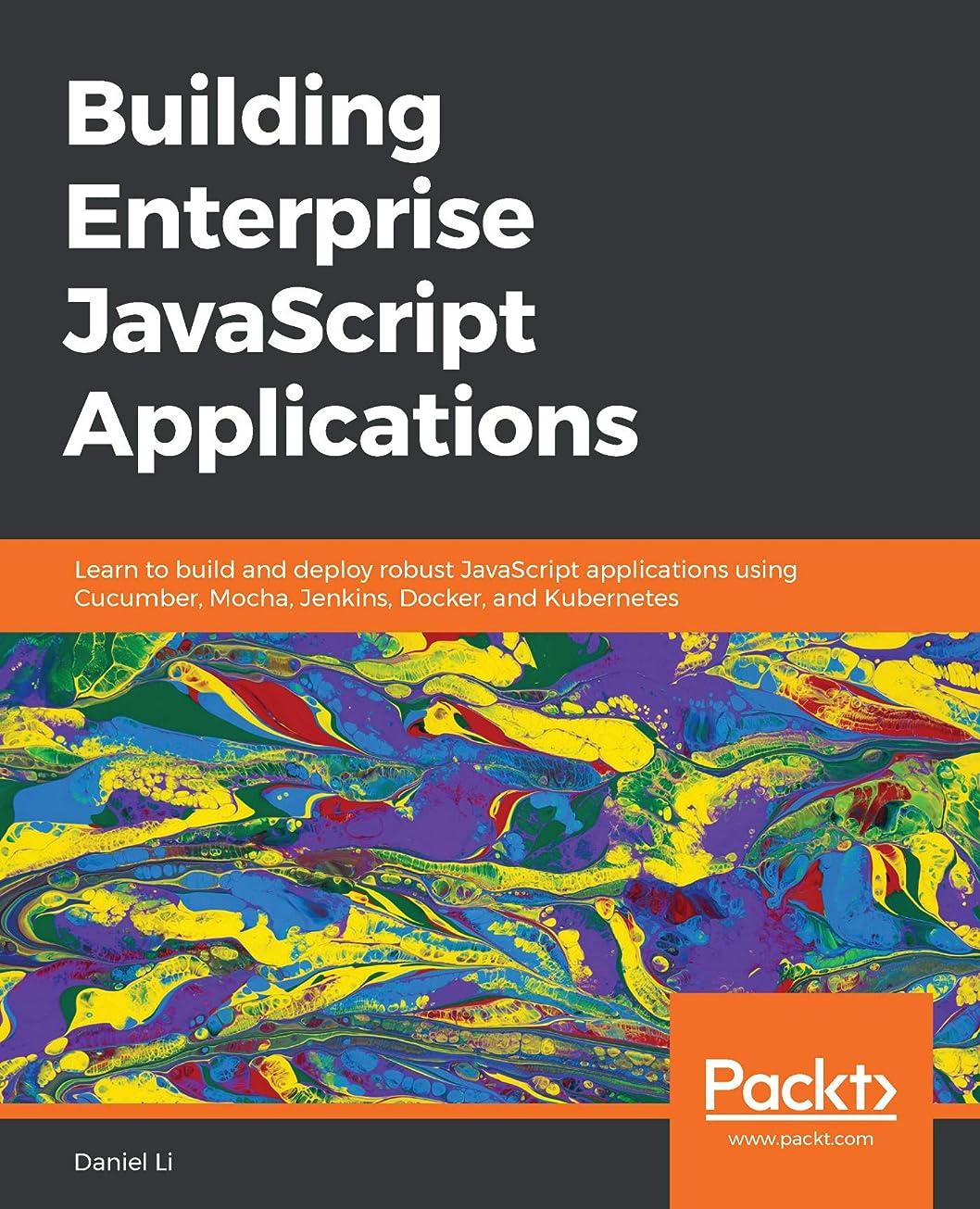 カッターブリーフケースそれぞれBuilding Enterprise JavaScript Applications: Learn to build and deploy robust JavaScript applications using Cucumber, Mocha, Jenkins, Docker, and Kubernetes (English Edition)