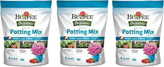 Burpee Organic Premium Potting Mix, 8 Quart (Тhree Pаck)