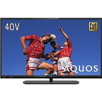 シャープ 40V型 液晶 テレビ AQUOS 2T-C40AE1 フルハイビジョン 外付HDD対応(裏番組録画) 2画面表示 2018年モデル