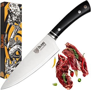 Best okami knives chef knife 8 inch Reviews