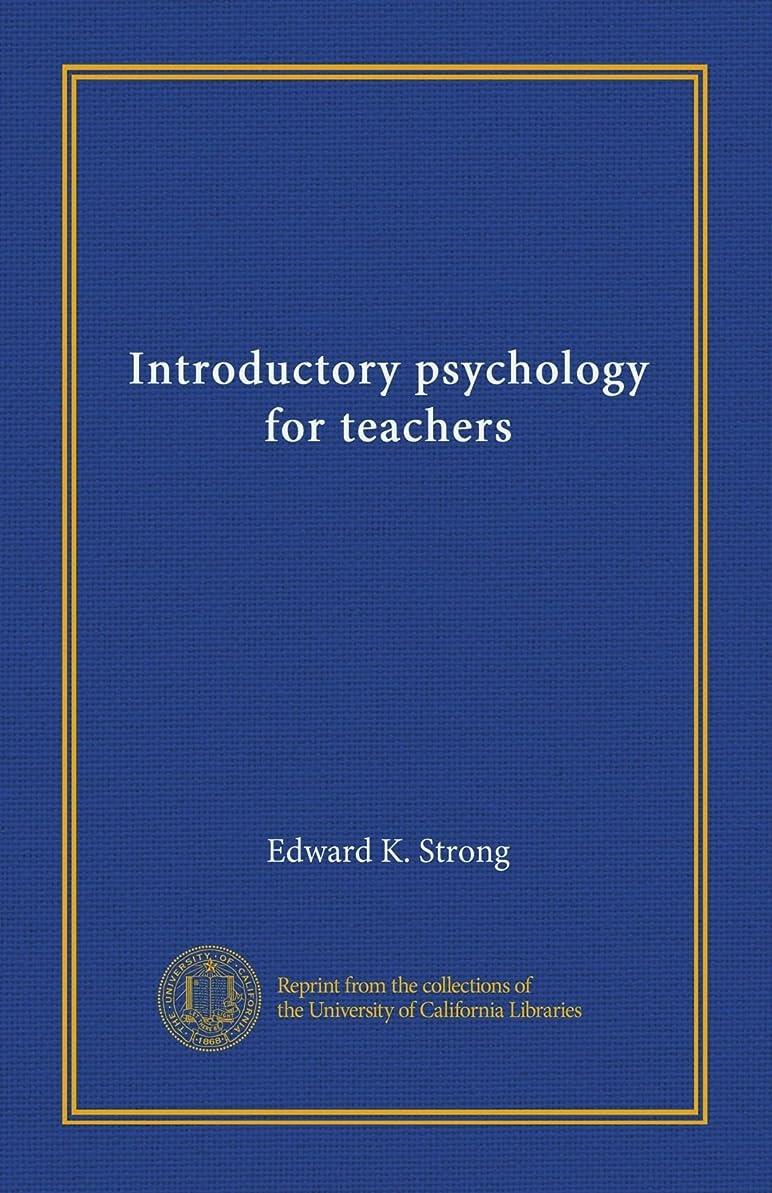 パイプ雇う虹Introductory psychology for teachers