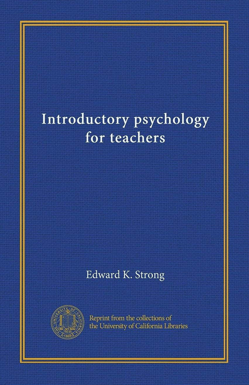 ピアノ驚いたズームIntroductory psychology for teachers