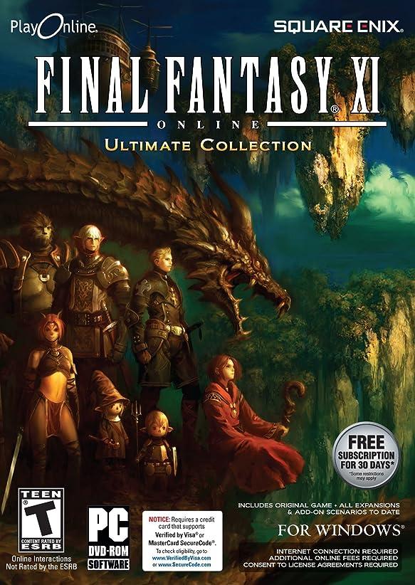 友だち家事をする警報Final Fantasy XI: Ultimate Collection (輸入版)