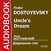 Uncle's Dream [Russian Edition]