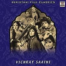 Best saathi film song mp3 Reviews