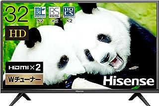 ハイセンス Hisense ハイビジョン 液晶テレビ 32V型 ダブルチューナー 裏番組録画対応 2019年モデル 32H38E