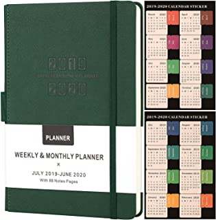 Planner 2019-2020 - Academic Weekly & Monthly Planner, 5.75
