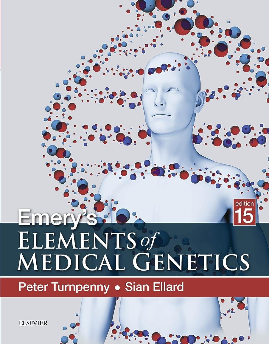 心のこもったドールホイストEmery's Elements of Medical Genetics E-Book (English Edition)