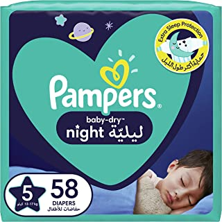 Pampers Baby-Dry Night, Size 5, 12-17 kg, 58 Diapers