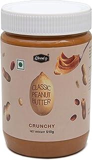 Gleenz Classic Crunchy Peanut Butter