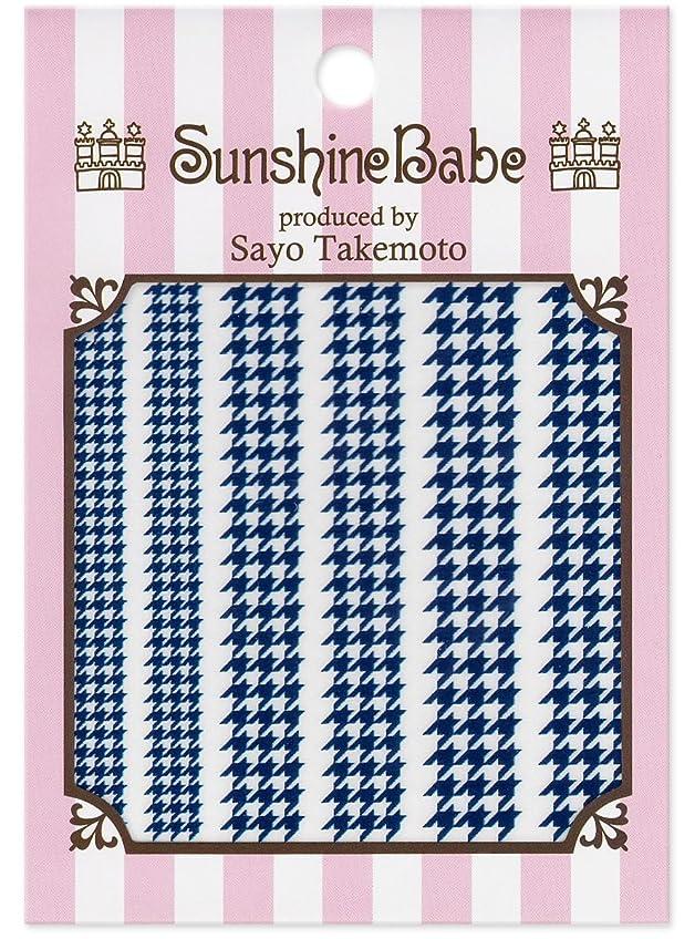 ハチ符号知覚的サンシャインベビー ジェルネイル 武本小夜のネイルシール Sayo Style 千鳥格子A ネイビー