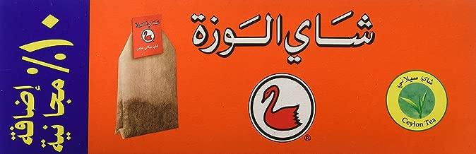 Alwazah Tea, 100% pure ceylon, 110-bags