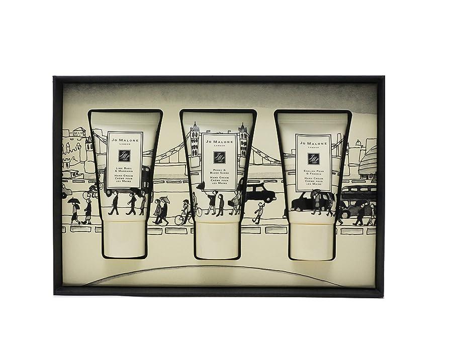 降臨ハウジング夜明けにJO MALONE LONDON (ジョー マローン ロンドン) ハンド クリーム コレクション