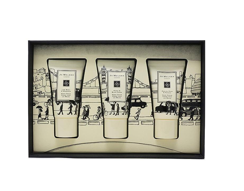 評判負荷刑務所JO MALONE LONDON (ジョー マローン ロンドン) ハンド クリーム コレクション