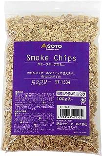 ソト(SOTO) スモークチップスミニ ヒッコリー ST-1534