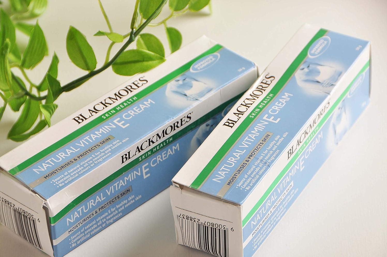利点確執かすかなBLACKMORES(ブラックモアズ) ナチュラル ビタミンE クリーム 【海外直送品】 [並行輸入品]