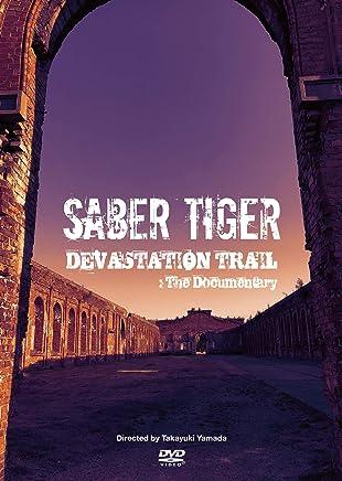 DEVASTATION TRAIL: The Documentary (デヴァステーション・トレイル:ザ・ドキュメンタリー) [DVD]