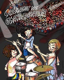 SHISHAMO NO OSAKA-JOHALL!!! [Blu-ray]