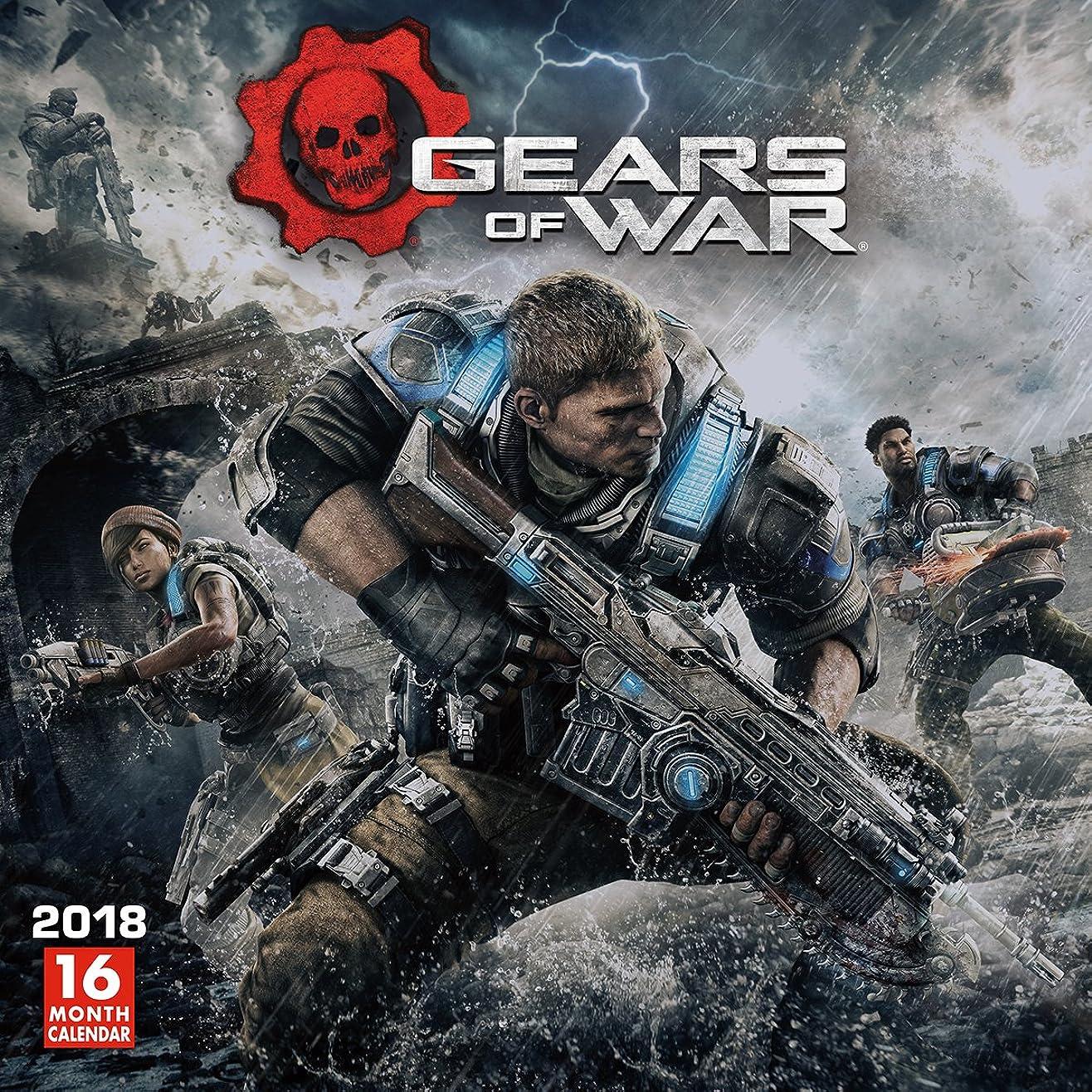 義務づける同情的ガイドラインGears of War 2018 Calendar