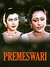Premeswari