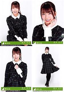 【高本彩花】 公式生写真 欅坂46 ガラスを割れ! 封入特典 4種コンプ...