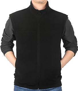 iLoveSIA Men's Full-Front-Zip Fleece Vest 5469