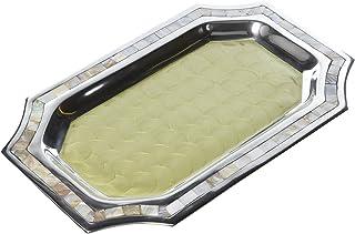 "Classic 16"" Octagonal Tray Size: 1"" H x 16"" W x 10"" D, Color: Kiwi, Green"