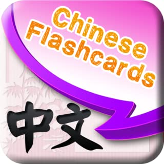 Chinese Vocabulary - Flashcards for Beginners & Kids