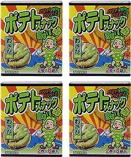 ポテトスナック わさび風味 (1箱 2枚×8袋) MT-PS-WB4 ×4箱