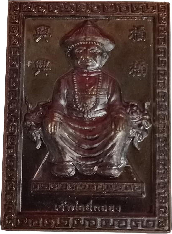 Lucky Jewelry Gift 全商品オープニング価格 Thai Amulet Fong Er 再再販 Ger Kritsana Krubaa