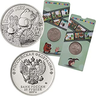 Russian Coins Winnie The Pooh Commemorative Coin Russia 25 rubles Series Russian-Soviet Animation Limited Edition