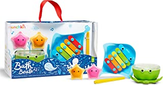 Munchkin Bath Beats Musical Bath Toy Gift Set