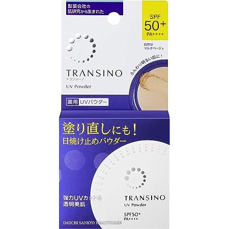 【医薬部外品】トランシーノ薬用UVパウダーn ファンデーション 12g