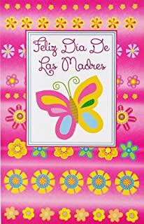 Feliz Dia De Las Madres - Happy Mother's Day Greeting Card in Spanish w/ Butterfly -