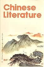Chinese Literature - May, 1983