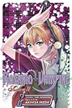 Rosario+Vampire: Season II, Vol. 2 (2)