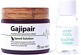 Farmermaker Gajipair Speed Eggplant Organic Face Cream 70ml, 2.36 fl. oz. for Face. Soothing, Moisturizing, Calming, and Repairing for Sensitive Skin