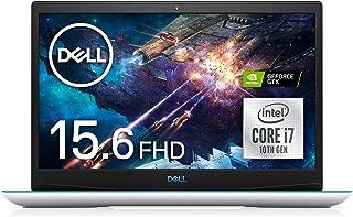 Dell ゲーミングノートパソコン G3 15 3500 ホワイト Win10/15.6FHD/Core i7-10750H/16GB/512GB/GTX1660Ti NG385LVRA-AWLW