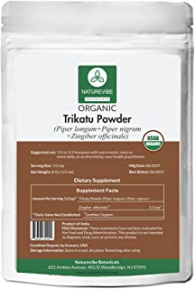 Organic Trikatu Powder (8 Ounce) - Piper Longum + Piper Nigrum + Zingiber Officinale | Improves Digestion and Immunity