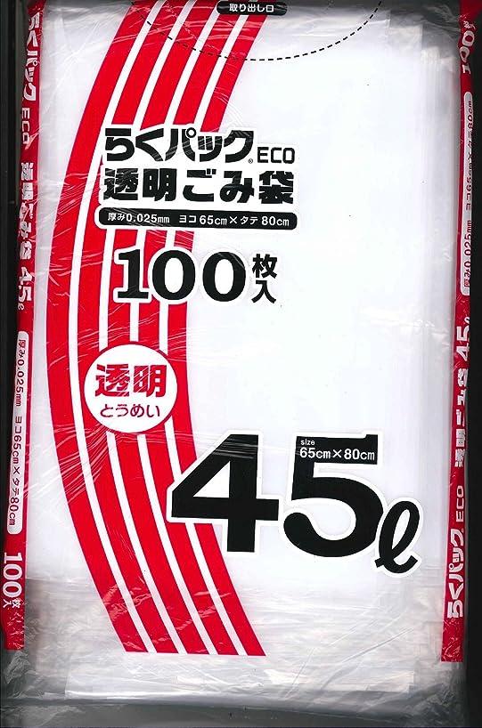 面倒セマフォランクらくパックECO 透明ごみ袋 45L 100枚入