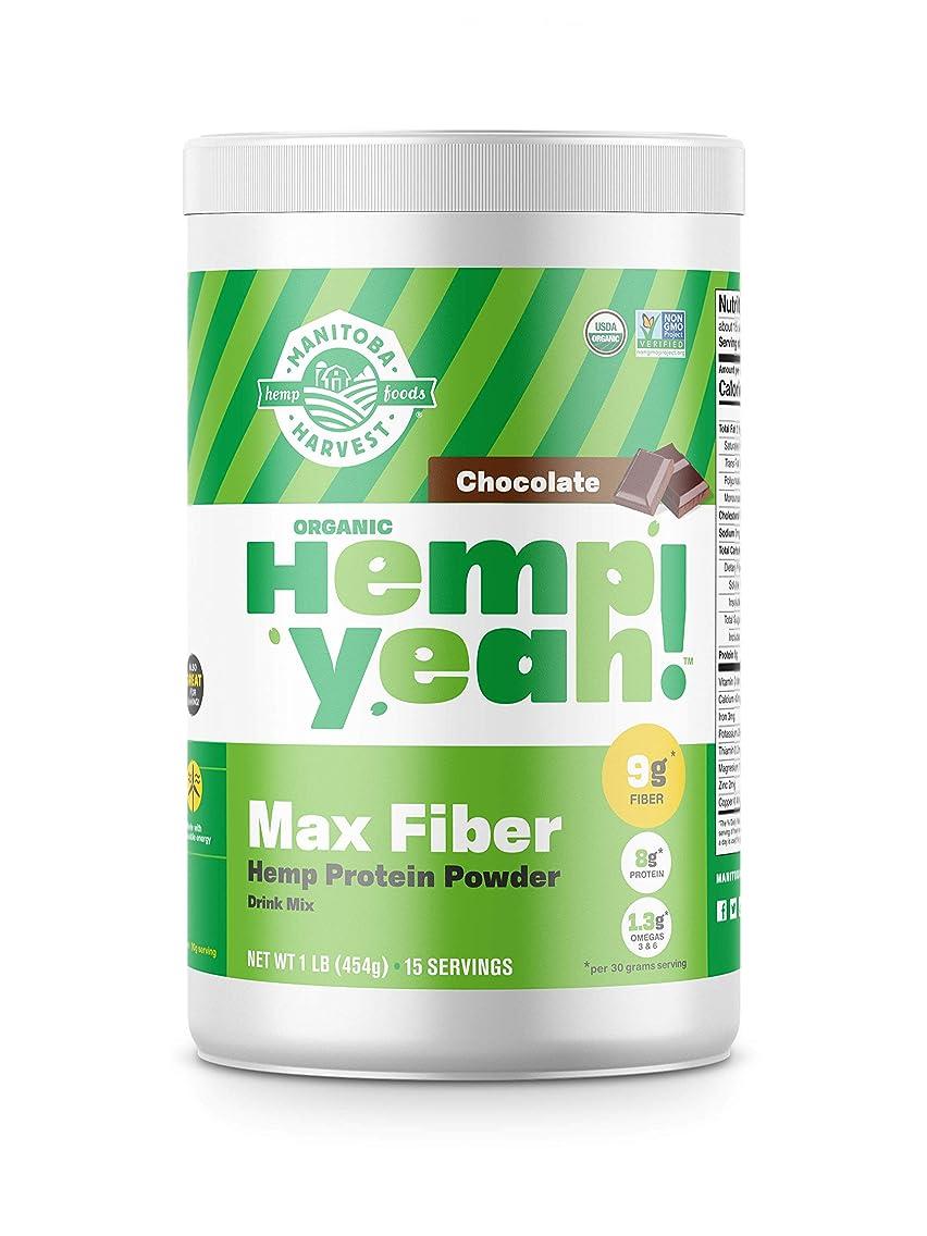 ブレース促進するなかなかManitoba Harvest Certified Organic Hemp Protein Dark Chocolate 16 oz ?????