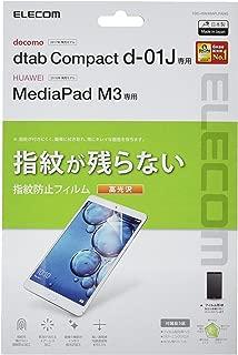 エレコム dtab Compact d-01J フィルム 指紋防止気泡が目立たなくなるエアーレス加工 高光沢 【日本製】 TBD-HW48AFLFANG