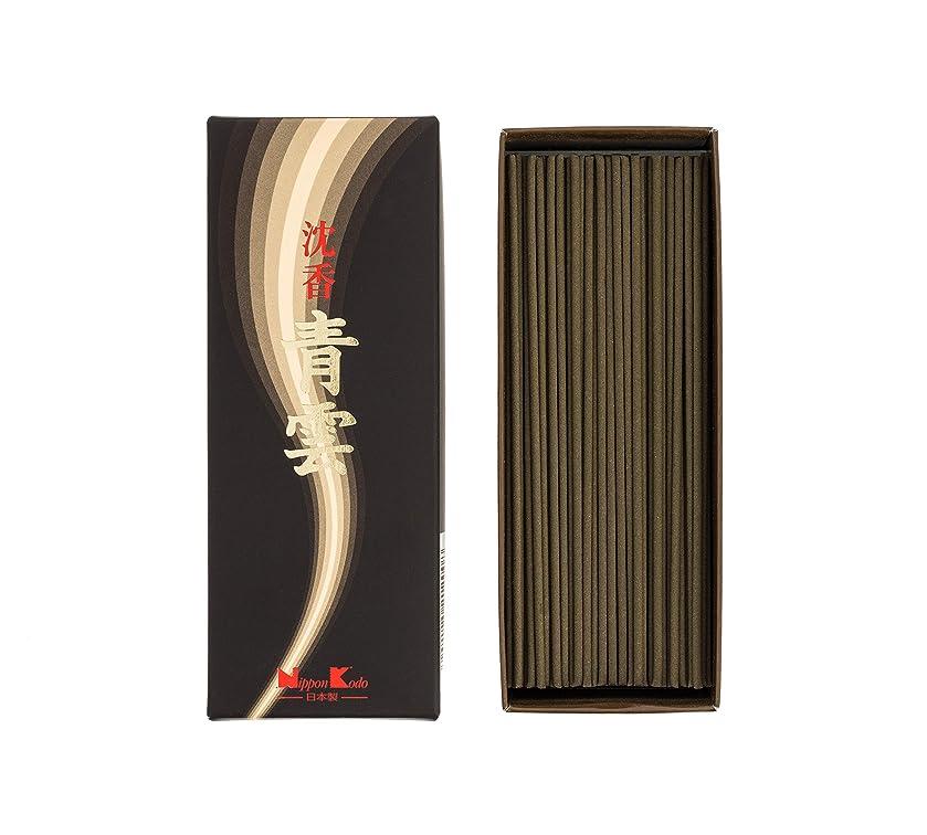 抑止するギャロップ裕福な沈香青雲 バラ詰 (約65g)