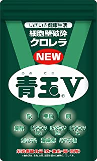 NEW青玉V(200mg×1000粒) 【お得な12袋セット】  飲みやすい緑の錠剤!!健康を考える方におススメ!