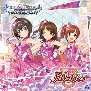 【店舗限定特典つき】 THE IDOLM@STER CINDERELLA GIRLS STARLIGHT MASTER 35 Palette (B4クリアポスター付き)