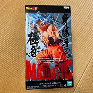 Banpresto 39948 Dragon Ball Super Maximatic The Son Goku I Figure, Multiple Colors