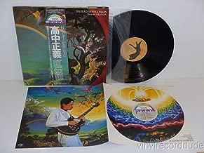 the rainbow goblins LP