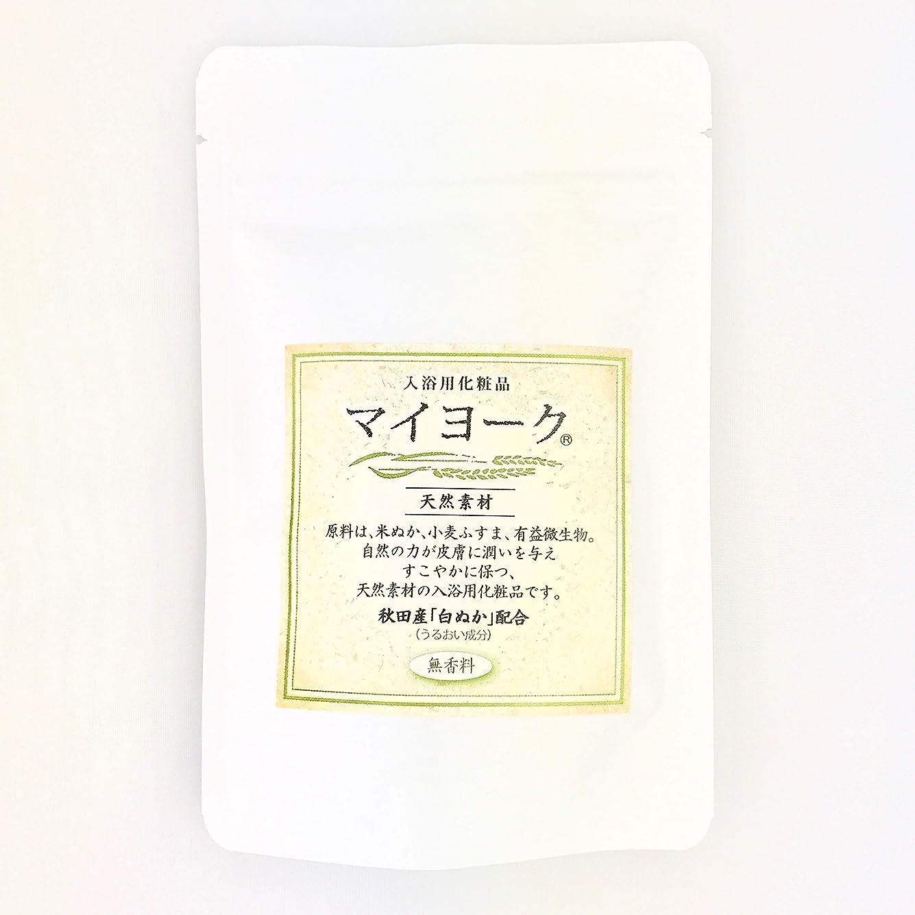 ピジン地区アサー入浴用化粧品マイヨーク 2個入