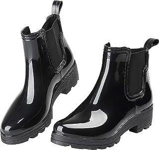 EYUSHIJIA Women's Short Rain Boots Waterproof Slip On...