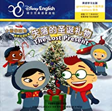 The Missing Christmas GiftExploration of Little Einstein Bilingual StoriesDisney Family English (Chinese Edition)